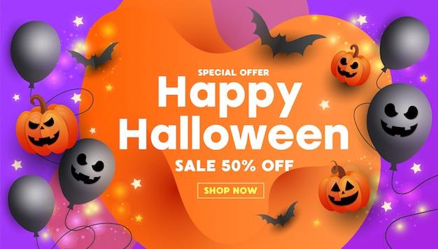 Banner de modelo de venda de halloween com abóboras de rosto assustador, morcegos e balões fantasmagóricos