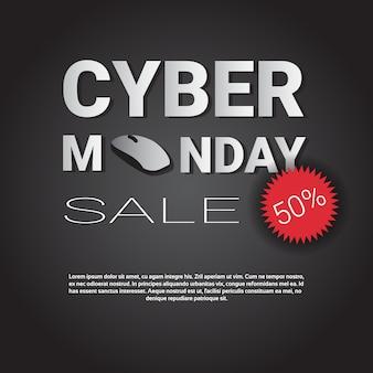 Banner de modelo de venda super segunda-feira cyber