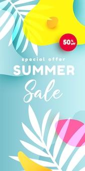 Banner de modelo editável de venda vertical de verão com elementos líquidos fluidos folhas tropicais melancia