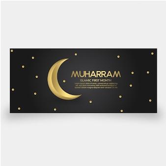 Banner de muharram abstrato preto