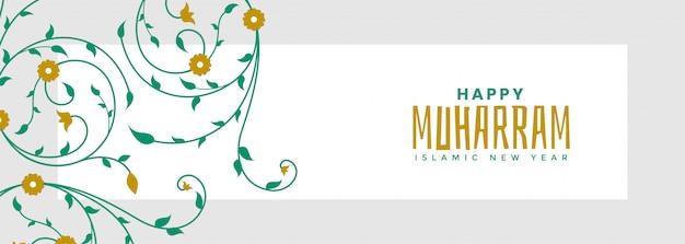 Banner de muharram feliz com padrão árabe