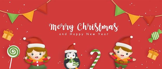 Banner de natal feliz com duende e pinguim.
