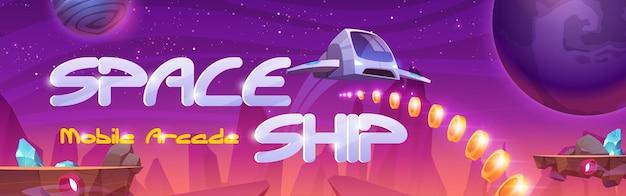 Banner de nave espacial com ônibus espacial interestelar pairando sobre planeta alienígena com pedras voadoras