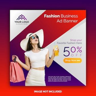 Banner de negócios de moda ou folheto quadrado para mídia social postar modelo
