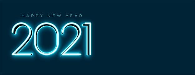 Banner de néon azul brilhante de ano novo de 2021