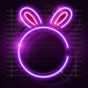 Banner de néon cabeça de coelho.