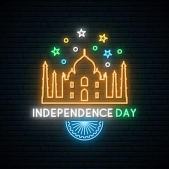Banner de néon do dia da independência da índia