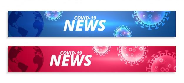 Banner de notícias de coronavírus em conjunto de duas cores