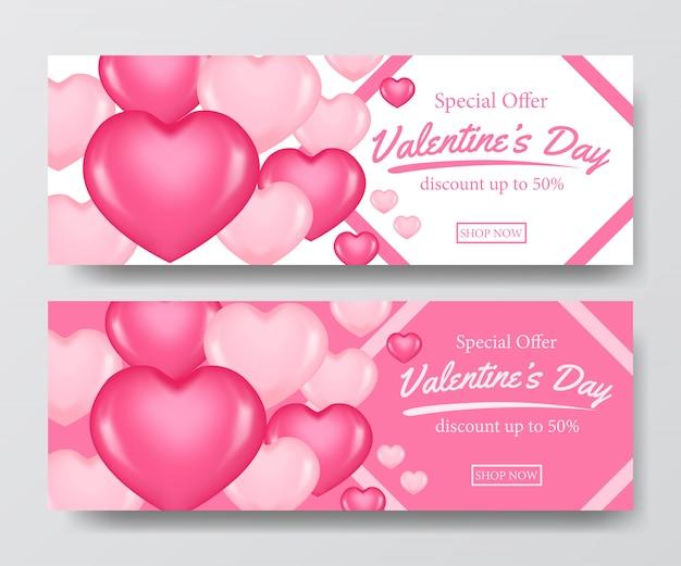 Banner de oferta de venda dos namorados com balão de lareira 3d