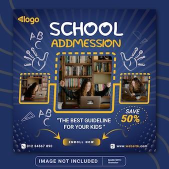 Banner de oferta especial de admissão escolar para modelo de banner de postagem de instagram de mídia social