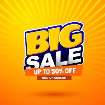 Banner de oferta especial de grande venda