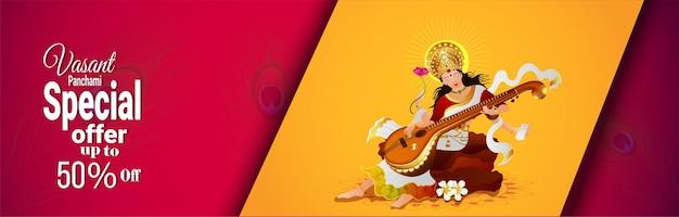 Banner de oferta especial de vasant panchami