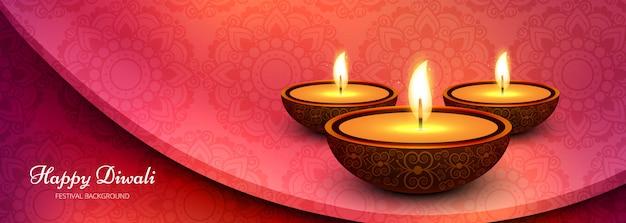 Banner de onda de celebração do festival de diwali ou cabeçalho