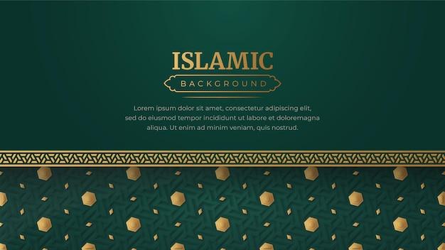 Banner de ornamento árabe islâmico