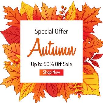 Banner de outono com folhas coloridas para compras de venda ou design promo