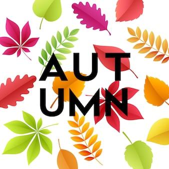 Banner de outono com folhas de outono de papel