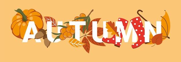 Banner de outono, imagem de plano de fundo com símbolos brilhantes do outono. modelo de mensagem de conteúdo promocional de venda outono. ilustração vetorial.