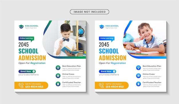 Banner de post do instagram de admissão na escola ou modelo de pôster de panfleto quadrado editável premium vector
