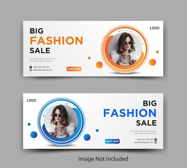 Banner de postagem de mídia social da capa do facebook para venda de moda empresarial