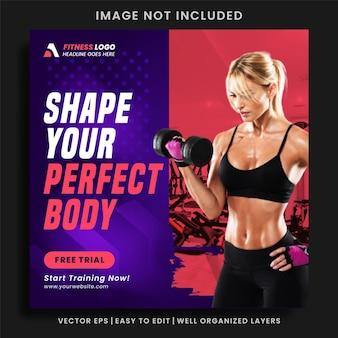 Banner de postagem de mídia social de fitness ou academia ou modelo de folheto de estúdio de esporte quadrado