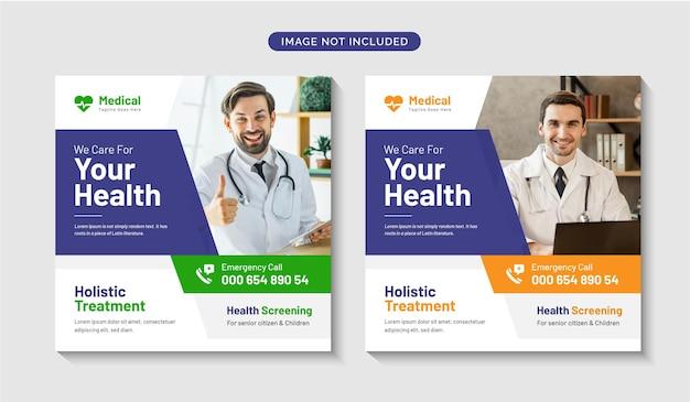Banner de postagem de mídia social de saúde ou modelo de folheto quadrado premium vector