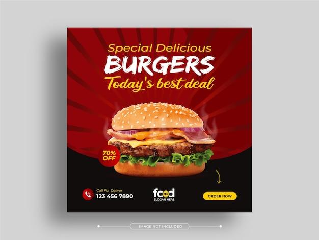 Banner de postagem de promoção em mídia social do menu de comida