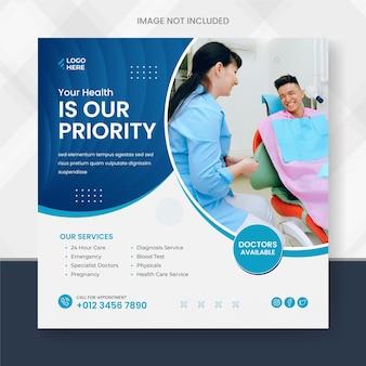 Banner de prevenção médica e de saúde ou banner quadrado para modelo de postagem de mídia social