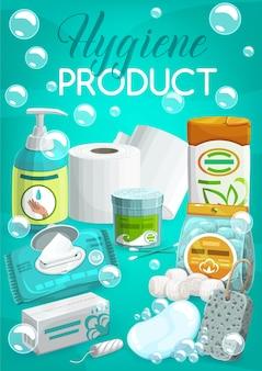 Banner de produtos de higiene pessoal e produtos de higiene pessoal.