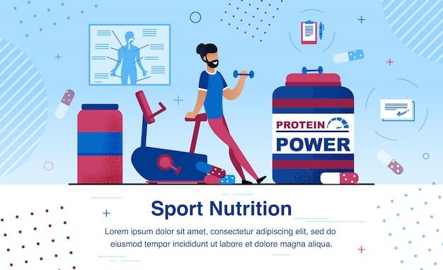 Banner de produtos de nutrição esportiva