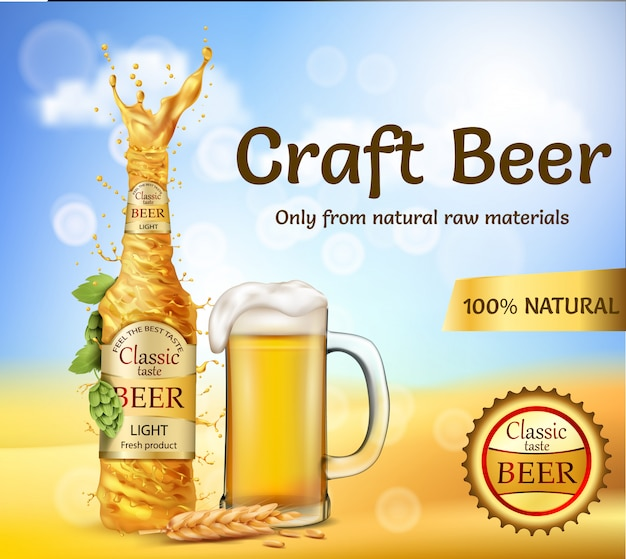 Banner de promoção com redemoinho abstrato garrafa de cerveja dourada de ofício