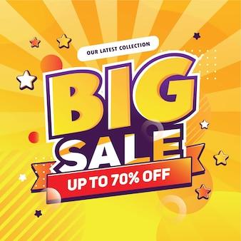 Banner de promoção de grande venda para loja de layout de varejo de moda modelo de final de ano