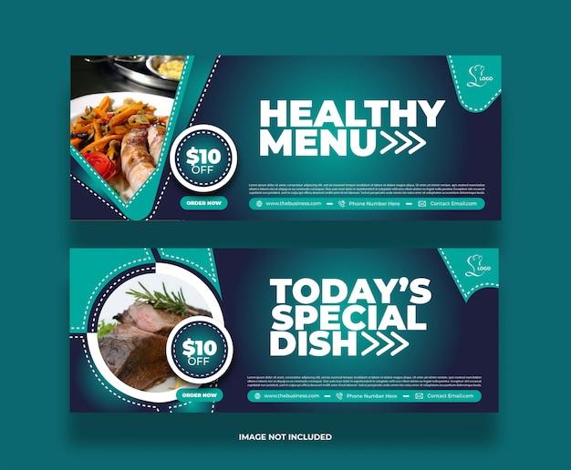 Banner de promoção de postagem de mídia social de restaurante de comida abstrata