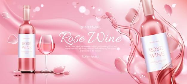 Banner de promoção de publicidade de garrafa e copo de vinho rosa