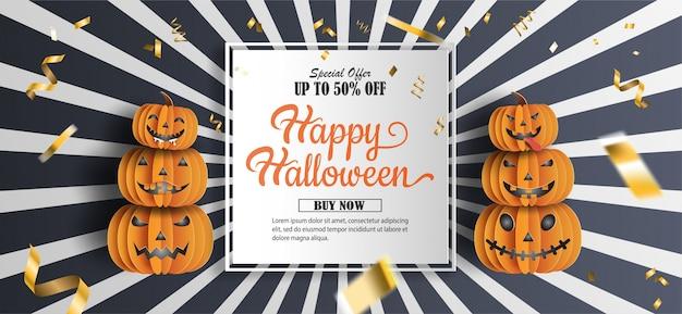 Banner de promoção de venda de halloween com desconto na ocasião especial.