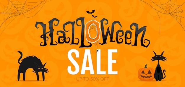 Banner de promoção de venda de halloween
