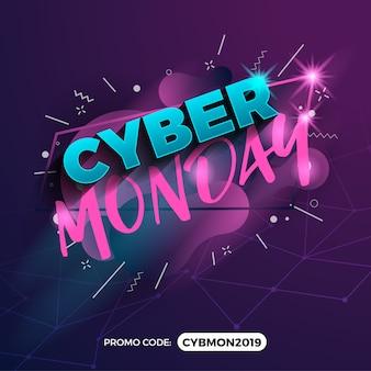Banner de promoção de venda segunda-feira cibernética com campo de código promocional