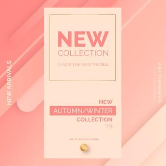 Banner de promoção nova coleção elegante para loja de moda