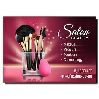 Banner de publicidade de cosmetologia de salão de beleza