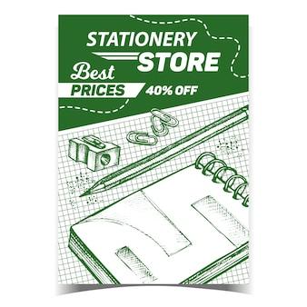 Banner de publicidade de preços de papelaria