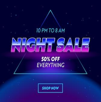 Banner de publicidade de venda à noite com tipografia no espaço de néon com fundo futurista de cyberpunk de estrelas. design de modelo de desconto de compras para mídias sociais, ilustração em vetor retrowave vintage promocional