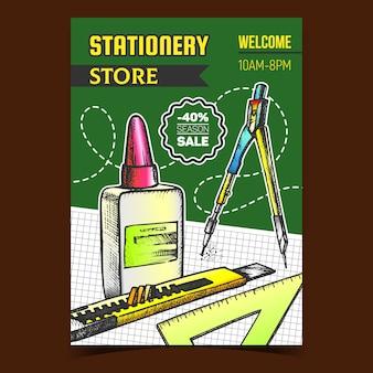 Banner de publicidade de venda de papelaria