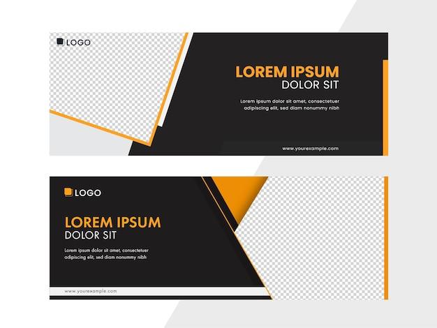 Banner de publicidade ou design de cabeçalho com espaço de cópia na cor preto e branco.