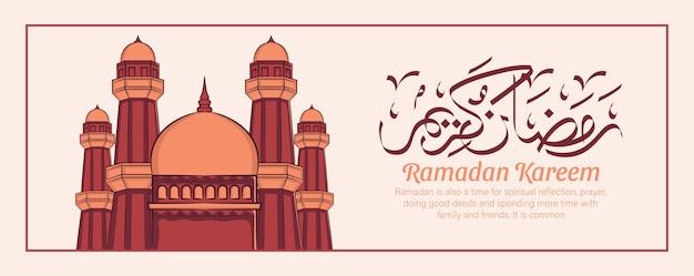 Banner de ramadan kareem com mão desenhada ornamento de ilustração islâmica em fundo branco.