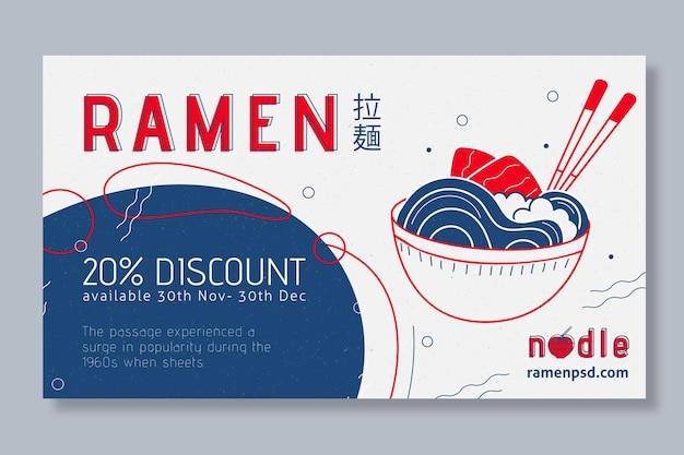 Banner de restaurante japonês