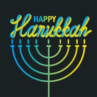 Banner de saudação de hanukkah