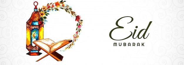 Banner de saudação do eid mubarak