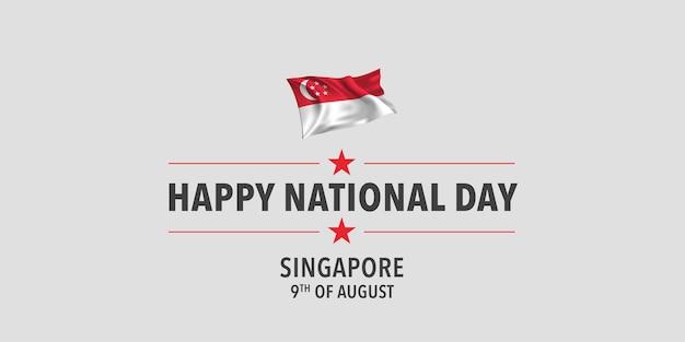 Banner de saudação do feliz dia nacional de cingapura