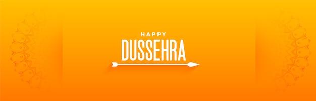 Banner de saudação feliz festival de dussehra com seta