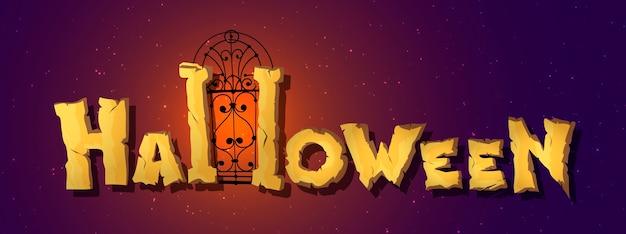 Banner de saudação horizontal de halloween