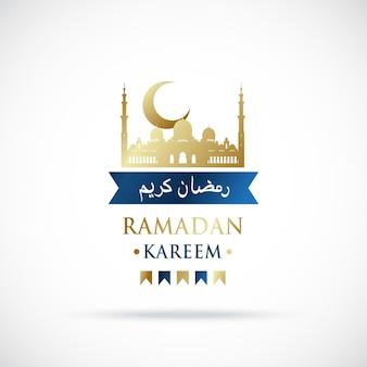 Banner de saudação ramadan kareem